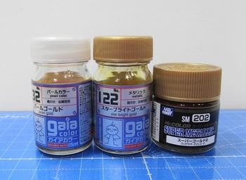 DSC03762.JPG